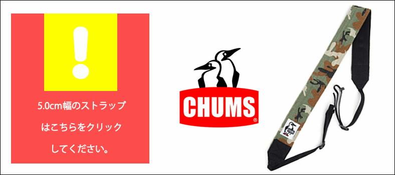 ����ॹ CHUMS ���ȥ�å� �������å� �ʥ���� ����� �ͥå����ȥ�å� (ch60-2184 ch60-0700) ����� ����ॹ CHUMS �������� �ǥ����� �ե��å���� ��ʪ