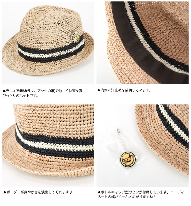 CHUMS ����ॹ �ܥȥ륭��å� ��ե����ϥå� ���ȥ?�ϥåȡ�Bottle Cap Raffia Hat��(ch05-1013)