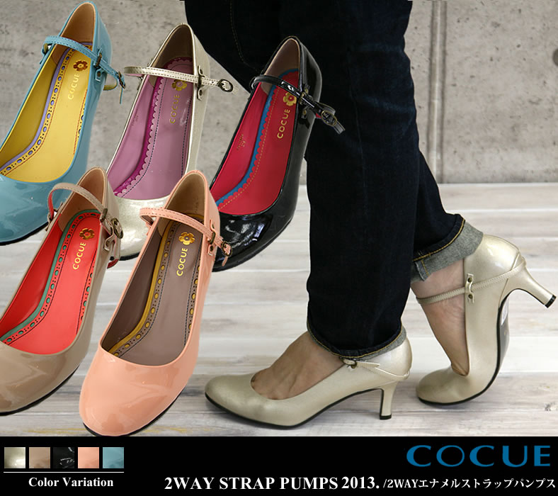 COCUE cuckold 2WAY enamel strap pumps 29004 22018
