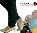 COCUE ( Cocu ) 2-WAY strap enamel pumps ( 26012 ) / women's / shoes / Rakuten.