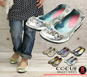 the pearl ballet shoes (sneakers 24003.25018.26050) [Lady's] COCUE bijou