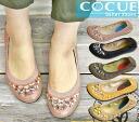 Cocu ballet shoes COCUE Baccarat bijoux ballet shoes (Pearl 26006) shiny flat shoes petancosole shoes women's shoes ballet shoes pumps party glitter jewel urbene Arven