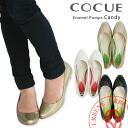 COCUE ( Cocu ) candy enamel pumps ( 26036 ) / women's / shoes / Rakuten