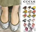 COCUE ( Cocu ) スパンコールキラキラ ballet shoes (sneakers / 29 007 / 22003) pettanko / pettanko pettanko / flat shoes / women's / anchor / formal / party / pumps /cocue pumps / heel / white / black / gem / Pearl / Cocu Ballet shoe