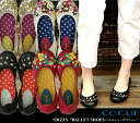 COCUE (cuckold) Dizzy flower motif bijou ballet shoes (sneakers / cooker /28015) cuckold ballet shoes / flattie / ペタンコシューズ / floret / Lady's / pumps / woman / shoes / Rakuten /fs3gm