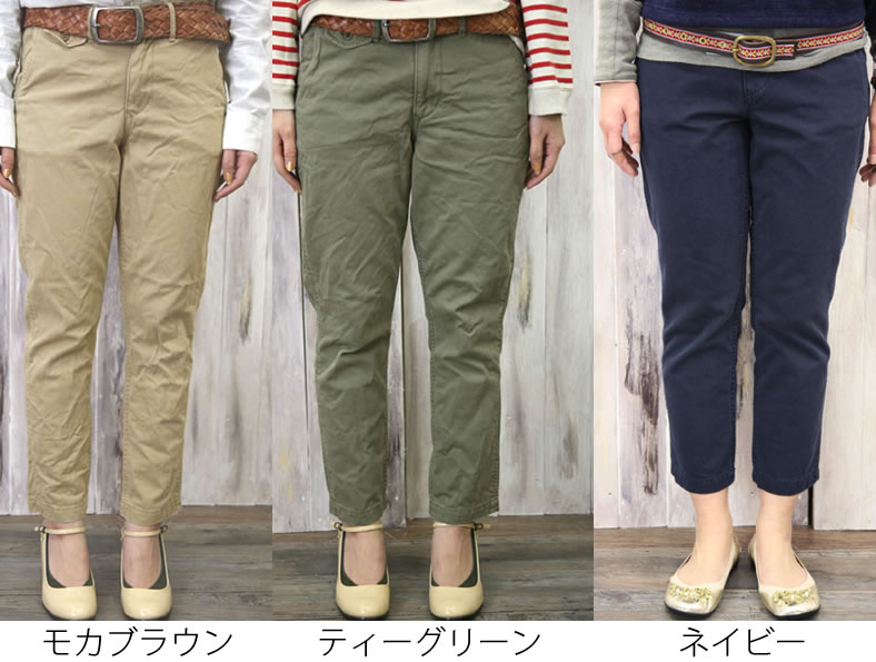 DMG (Domingo) tapered trouser cropped pants