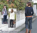 D.M.G Domingo DMG denim cropped jeans bottoms one wash 10 oz denim show トレングス pants (15-190d-29) women's Rakuten urbene Arven ladies bottoms jeans denim Blount trousers / 10P05Apr14M