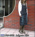 D.M.G Domingo DMG denim skirt bottoms distressed overalls ( 16-076E-28-1 ) overalls ladies bottoms skirt Womens Rakuten urbene Arven denim pants jeans Blount LADIES DOMINGO 1 half