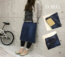 Domingo DMG(D.M.G)5 pocket old A-line denim skirt (17-206D) vintage processing /5P/ middle length / Lady's / woman / fading blue / sale /SALE/ Rakuten /fs3gm