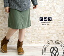 / knee-length / Rakuten /fs3gm/10P10Nov13 made in Domingo DMG(D.M.G) back satin knee length military Baker works cart (17-219T) / Lady's / woman / olive / popularity / constant seller / flap / pocket / Japan