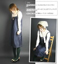 Domingo DMG(D.M.G) one wash processing デニムスモック skirt / / women's / Rakuten /fs3gm