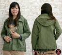Domingo DMG(D.M.G) food blouson jacket (18-484t) outer / coat / Lady's / navy-blue / olive-green / Rakuten /fs3gm/10P10Nov13