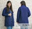 Domingo DMG(D.M.G) インディゴオックスステンカラーコート (/ Rakuten with jacket outer blouson, the 18-473x) Lady's / denim / navy / Japanese spaniel warmer)