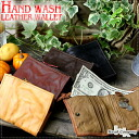 HAWKCOMPANY (Hawk Company) hand wash hardware wrinkle processing folio leather wallet (cowhide wallet / billfold /3333)Paquet/ package series // men / Lady's / boy / woman / present / real leather / Rakuten /fs3gm)