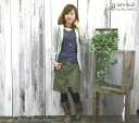 JOHNBULL (John Bull) C/N weather zip military knee-length midi wrap skirt (winding skirt /AK602) Lady's // forces taste / remake / olive-green / popularity / constant seller / Rakuten /10P13Dec13_m
