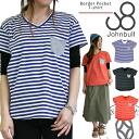 johnbull-zc095 border Pocket V Neck T shirt