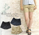 JOHNBULL ( jumble ) high-density weapon OneTouch work Chino shorts ( shorts /AP033 ) ladies / / a cinch belt / women / boots style / beige / shiny / basic / standard chinos and cotton Rakuten