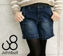 JOHNBULL( John Bull) denim work short pants (johnbull-ap161-15)// Rakuten /fs3gm