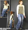 It is // Rakuten /fs3gm JOHNBULL (John Bull) ユーズド processing wide flare drop jeans (DROP JEANS, dune buggy denim underwear) (Lady's)