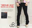 JOHNBULL ( jumble ) (タイトブーツカット / slim jeans / denim /AP829-11) one wash jeans stretch denim セミフレアー ladies / / made in Japan / Women / simple / classic Navy Blue distressed / stretch / tight-fitting / Rakuten