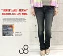 / one wash / constant seller / woman made in JOHNBULL (John Bull) ユーズド processing stretch denim semi-flare jeans (tight bootcut / slim jeans / denim underwear /AP829-15) Lady's / Rakuten ranking winning prize / small buttocks effect / Japan