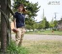 It is // Rakuten /fs3gm JOHNBULL (John Bull) Schmidt Chino cropped pants (short pants) (AP994-70) (Lady's)