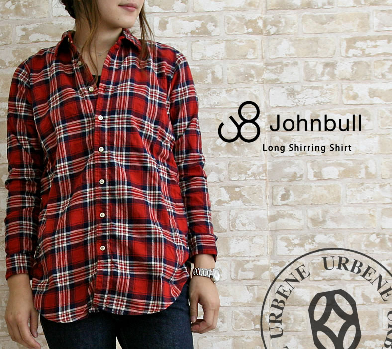 urbene | Rakuten Global Market: Jumble ladies JOHNBULL ruched long ...