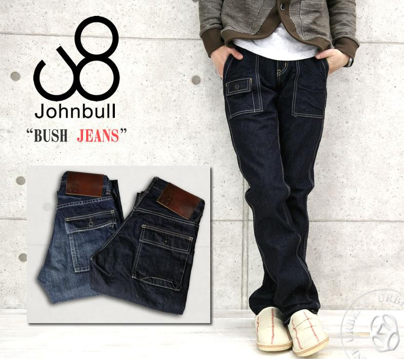 JOHNBULL John Bull stretch Forest bush pants 11292