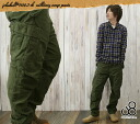JOHNBULL ( jumble ) アークミリタリーカーゴ pants (11563 workpants) (men) / / Rakuten