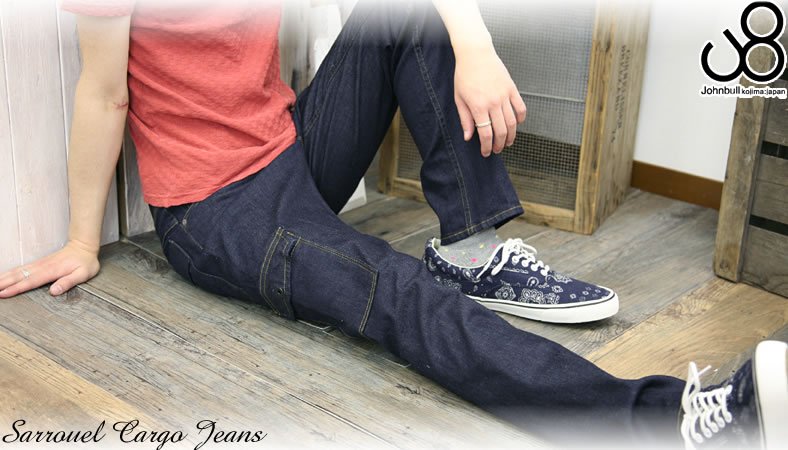 JOHNBULL (John Bull) stretch denim sarouel pants slim cargo jeans