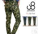 John Bull mens JOHNBULL asymmetric back style tricotin stretch zip slim with camouflage Cara pants (11929 / 11928 / 11104) Rakuten MENS men's clothing bottoms long pants S M L LL JOHN BULL Cardigan