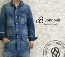 Jumble mens denim JOHNBULL Leightons denim distressed processing vintage engineer overalls all-in-one (11843) overalls jeans pants Workwear tethering mens work wear long-sleeved crew mechanic men's 10P06May15