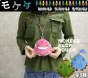 モケケ (もけけ) perfectly round neck porch (モケケグッズ, mokeke-mknp-0100) / men / Lady's / Rakuten