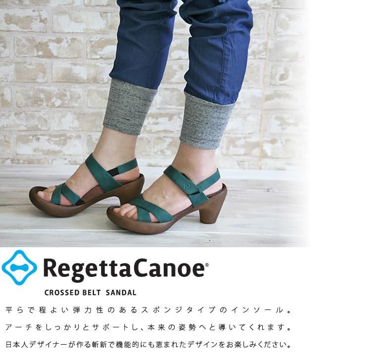 Regetta Canoe cjbn5710