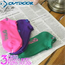 OUTDOOR PRODUCTS (OUTDOOR products) half pile color 3P casual ankle socks (PASX3022-A) / Rakuten /fs3gm