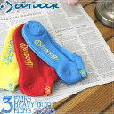OUTDOOR PRODUCTS ( factory ) ハーフパイル 3 P カジュアルアンクル socks ( PASX3022-B ) and Rakuten