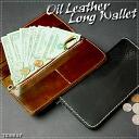 TIDEWAY ( Tideway ) / Rakuten オイルドレザーロングレザーウォレット (wallet, leather wallet)