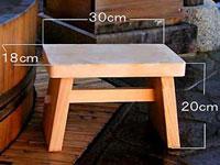 椅子通常タイプ