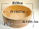 Handai Kiso straw 4 isometric (tagami)