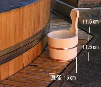 木曽ひのきお風呂手桶