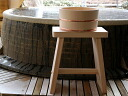 Two points of Kiso hinoki hot water ったり set tall skirting fs3gm
