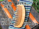Look; the color with tenacity comb service case is camellia oil small set fs3gm a wild tooth for 3 寸 5