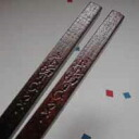 Chopsticks Kiso hinoki lacquerware pickpocket lacquer chopsticks, five making even fs3gm