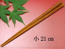 Five angles of my chopsticks small fs3gm