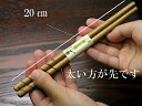 Natto chopsticks one piece of article fs3gm