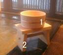 Kiso hinoki bath cum per set