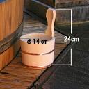 Kiso Podocarpus bath bucket