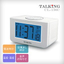 Talking watch (table clock) digital indication toe King clock] becoming sound news radio time signal CL-136C[ radio time signal, an alarm clock (countdown snooze function) thermometer, the hygrometer