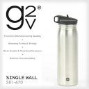 G2V SINGLE WALL シングルウォール フリックリッド (670 ml) SB1-670