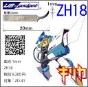 Zh18_mageba1mm